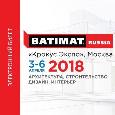 FAP ceramiche al Batimat Russia 2018