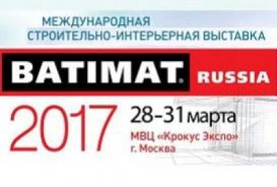 FAP ceramiche alla fiera Batimat 2017 di Mosca